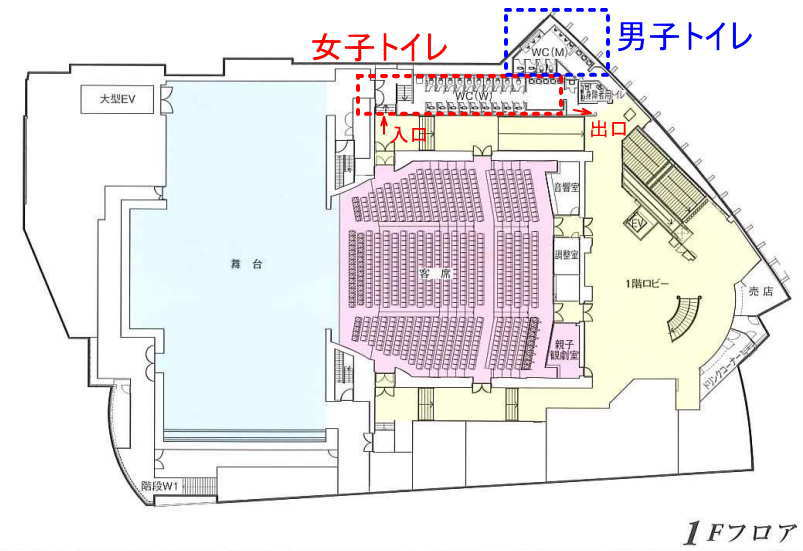 1階席のトイレ位置