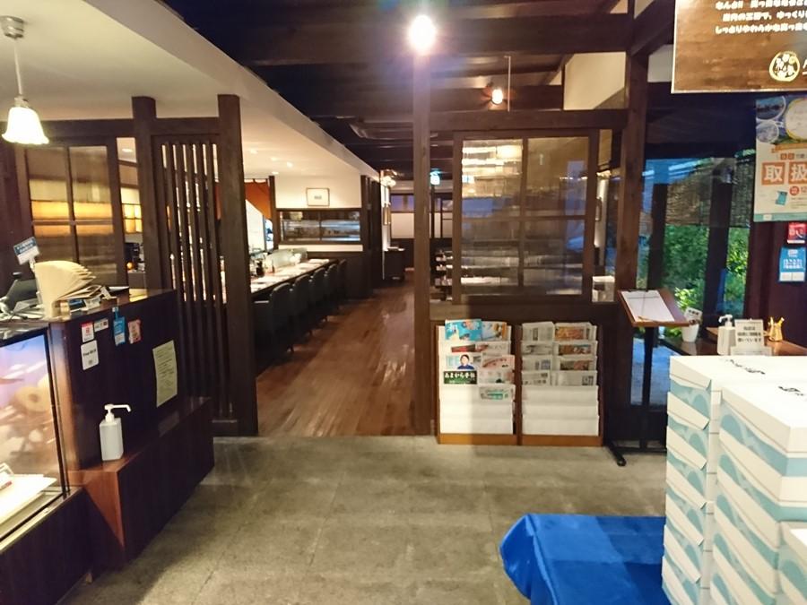 和の香珈琲の店内の様子