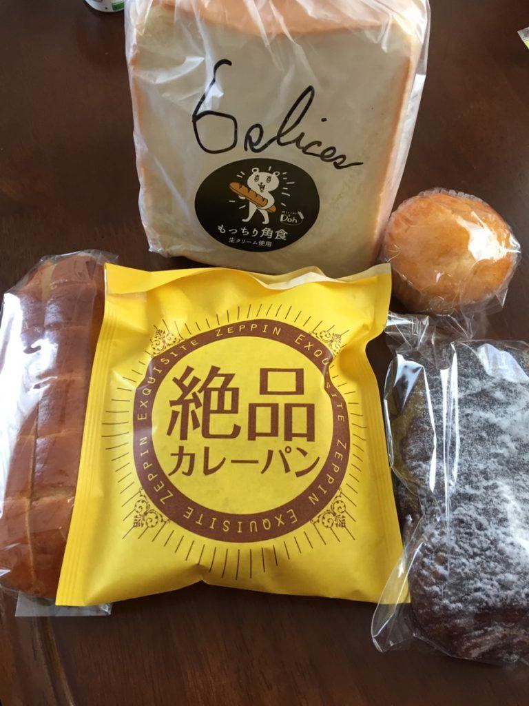 食パンと絶品カレーパン